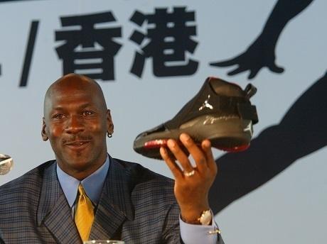 Basketbol Air Jordan