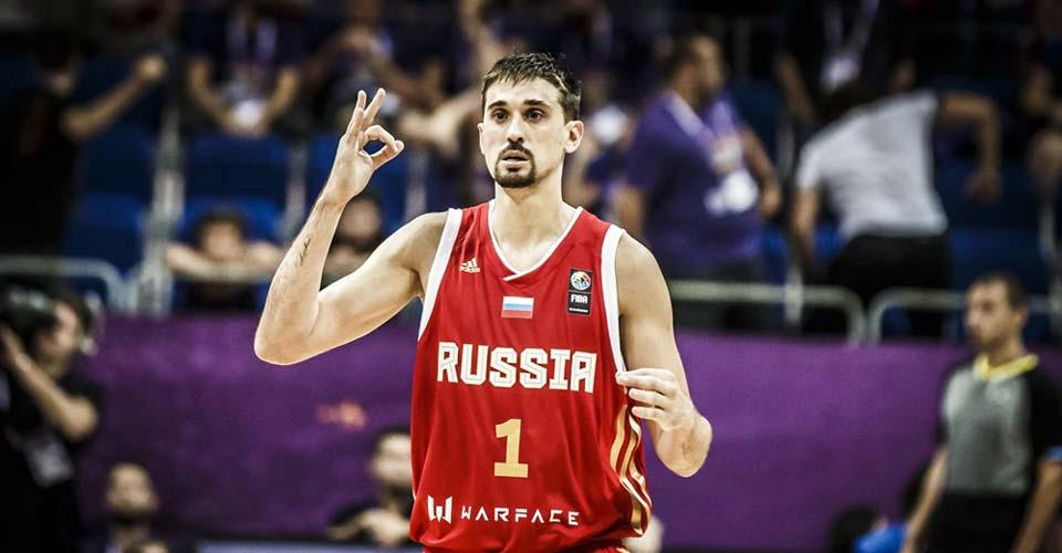 Eurobasket 2017 Rusya