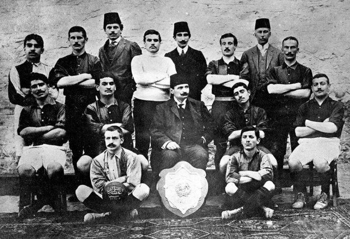 Osmanlı'dan Cumhuriyet'e Basketbol